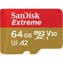 64GB microSDXCカード マイクロSD SanDisk サンディスク Extreme UHS-I U3 V30 A2 R:160MB/s W:60MB...