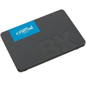 240GB SSD 内蔵型 Crucial クルーシャル BX500 3D TLC 2.5インチ 7mm厚 SATA3 6Gb/s R:540MB/s W:500MB/s 海外リテール CT240BX500SSD1 ◆メ