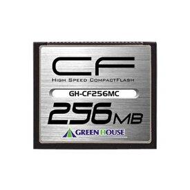 256MB 低容量CFカード コンパクトフラッシュ グリーンハウス スタンダードタイプ UDMA 133倍速 R:20MB/s ハードケース付 GH-CF256MC ◆メ