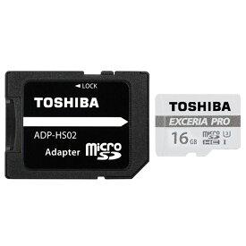 16GB microSDHCカード マイクロSD TOSHIBA 東芝 EXERCIA PRO M401 UHS-I U3 R:95MB/s W:80MB/s 海外リテール THN-M401S0160A2 ◆メ