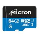 64GB 産業用 microSDXCカード マイクロSD Micron マイクロン純正 Class10 UHS-1 TLC 高耐久45TBW R:90MB/s W:45MB/s バルク MTSD064AHC6MS-1WT ◆メ
