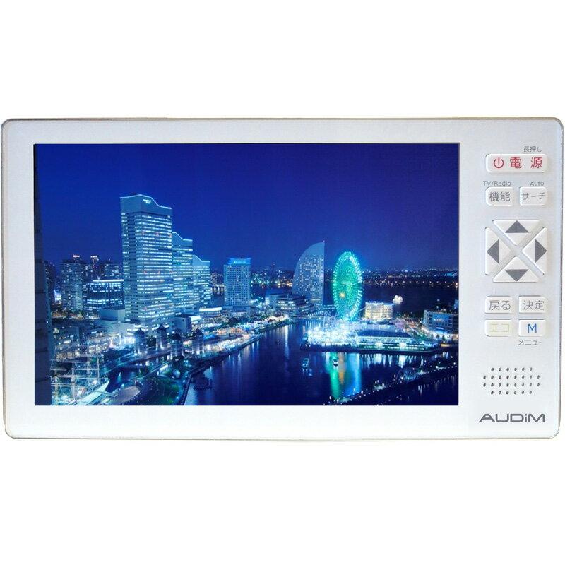 ◇ 5.0型フルセグTV搭載ラジオ ワイドFM ポータブルテレビ KAIHOU カイホウ 2電源 USB/バッテリー KH-TVR500 ◆宅