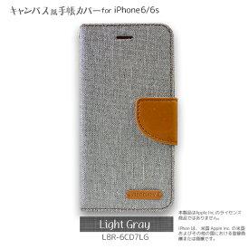 【iPhone6s/6 ケース】 キャンバス地手帳風カバー Libra リブラ スタンド機能 カードポケット付 グレー LBR-6CD7LG ◆メ