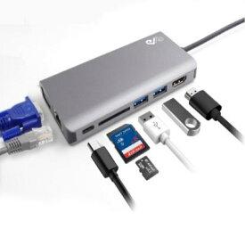 ALL in 1 HUB USB Type-C接続 Thunderbolt 3 / HDMI / VGA / USB3.0 x2ポート / 3.5mm音声 / ギガビットLAN / SDカードリーダー 海外リテール JPTCH03 ◆メ