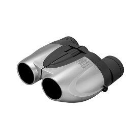 双眼鏡 最大50倍 Kenko ケンコー・トキナー セレス 10-50倍ズーム レンズ有効径27mm ポロプリズム式 シルバー CERES10-50x27MC-S ◆宅