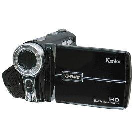 ハイビジョンデジタルムービーカメラ Kenko ケンコー・トキナー LEDライト搭載 コンパクト 軽量 乾電池式 VS-FUN III ◆宅
