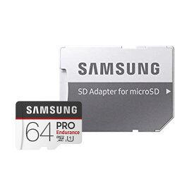 64GB 高耐久設計 microSDXCカード マイクロSD Samsung サムスン PRO Endurance Class10 UHS-I U1 R:100MB/s W:30MB/s SDアダプター付 海外リテール MB-MJ64GA/APC ◆メ