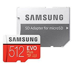 512GB microSDXCカード マイクロSD Samsung サムスン EVO Plus Class10 UHS-1 U3 R:100MB/s W:90MB/s 4K SDアダプタ付 海外リテール MB-MC512GA/CN ◆メ