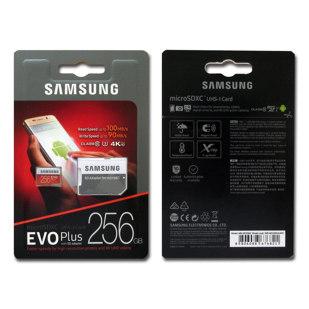 256GB microSDXCカード マイクロSD Samsung サムスン EVO Plus Class10 UHS-1 U3 R:100MB/s W:90MB/s 4K SDアダプタ付 海外リテール MB-MC256GA/APC ◆メ