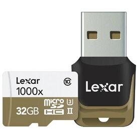 32GB microSDHCカード マイクロSD Lexar レキサー Professional UHS-II U3 R:150MB/s W:75MB/s USB3.0カードリーダー付 海外リテール LSDMI32GCBAP1000R ◆メ