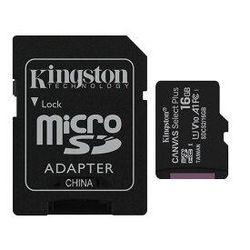 microSDHCカード マイクロSD Kingston キングストン Canvas Select Plus Class10 UHS-1 A1 R:100MB/s SDアダプタ付 海外リテール SDCS2/16GB ◆メ