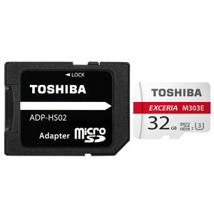32GB 高耐久 microSDHCカード マイクロSD TOSHIBA 東芝 EXCERIA M303E CLASS10 UHS-I U3 R:98MB/s W:65MB/s SDアダプタ付 海外リテール THN-M303E0320E2 ◆メ