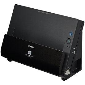 ドキュメントスキャナー imageFORMULA DR-C225 II Canon キヤノン A4対応 解像度600dpi 卓上型 両面 カラー対応 3258C001 DR-C225II ◆宅