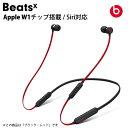 BeatsXイヤフォン Bluetoothワイヤレスイヤホン Beats by Dr.Dre iPhone・iPad用 Siri対応 レジスタンス・ブラックレ…