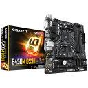 マザーボード AMD B450チップセット搭載 MicroATX GIGABYTE ギガバイト SocketAM4 M.2(NVMe PCIe x4/SATA) Ryzen 3000…