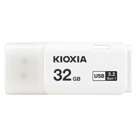 32GB USBメモリ USB3.2 Gen1 KIOXIA キオクシア TransMemory U301 キャップ式 ホワイト 海外リテール LU301W032GC4 ◆メ