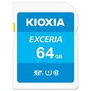 64GB SDXCカード SDカード KIOXIA キオクシア EXCERIA Class10 UHS-I U1 R:100MB/s 海外リテール LNEX1L064GC4 ◆メ