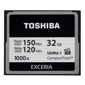 32GB コンパクトフラッシュ CFカード TOSHIBA 東芝 1000倍速 UDMA7対応 R:150MB/s /W:120MB/s 海外リテール CF-032GTR8A ◆メ