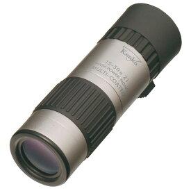 単眼鏡 15-50倍ズーム Kenko ケンコー・トキナー 口径21mm 三脚ホルダー付 手のひらサイズ 15-50X21 ◆宅