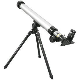 天体望遠鏡 Do・Nature 口径40mm 屈折式 Kenko ケンコー・トキナー 倍率25/50倍 組み立て簡単 三脚付 STV-4500S ◆宅