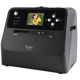 COMBOフィルムスキャナー 写真もフィルムもデジタル化 Kenko ケンコー・トキナー 1400万画素 SDHCカード対応 KFS-14CB ◆宅
