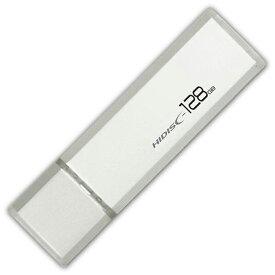 128GB USBメモリ USB3.0 HI-DISC ハイディスク キャップ式 ハイコストパフォーマンスモデル シルバー HDUF114C128G3 ◆メ