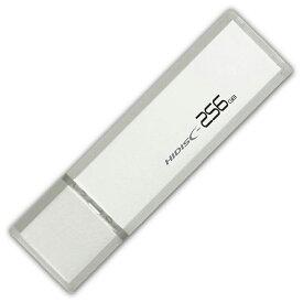 256GB USBメモリ USB3.0 HI-DISC ハイディスク キャップ式 ハイコストパフォーマンスモデル シルバー HDUF114C256G3 ◆メ