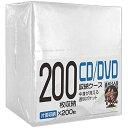 不織布 CD/DVDケース 片面収納タイプ 200枚入り HI-DISC ハイディスク CD/DVD/Blu-layメディア保存用 ホワイト HD-DVD…
