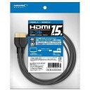 ハイスピードHDMIケーブル Ver2.0 1.5m HI-DISC ハイディスク 4K対応 イーサネット対応 ブラック ML-HDM1520BKJP ◆メ