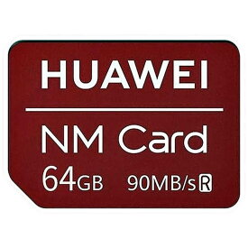 64GB NM Card ナノメモリーカード HUAWEI ファーウェイ純正 R:90MB/s NanoSIMサイズ 海外リテール(中文/台湾製) NMC64G ◆メ