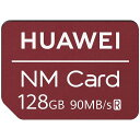 128GB NM Card ナノメモリーカード HUAWEI ファーウェイ純正 R:90MB/s NanoSIMサイズ 海外リテール(中文/台湾製) NMC1…