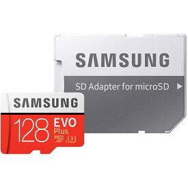 128GB microSDXCカード マイクロSD Samsung サムスン EVO Plus Class10 UHS-I U3 R:100MB/s W:90MB/s SDアダプター付 海外リテール MB-MC128GA/APC ◆メ