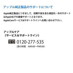 AppleLightning-DigitalAVアダプタHDMI変換ケーブルiPhone・iPadの映像をTVにミラーリング純正品MD826AM/A◆メ