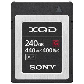 240GB XQDメモリーカード XQDカード SONY ソニー Gシリーズ R:440MB/s W:400MB/s 海外リテール QD-G240F/J ◆宅
