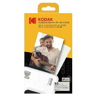 フォトペーパーカートリッジ 50枚入 Kodak コダック インスタントプリンターP210/C210専用 大容量50枚セット MC-50 ◆宅