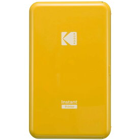 インスタントプリンター P210 黄 Kodak コダック スマホ対応(Bluetooth接続) スマホの画像をどこでも印刷できる イエロー P210YE ◆宅