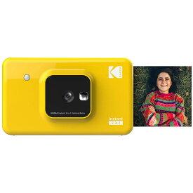 インスタントカメラプリンター C210 黄 Kodak コダック 1000万画素カメラ付 スマホ対応(Bluetooth接続) イエロー C210YE ◆宅
