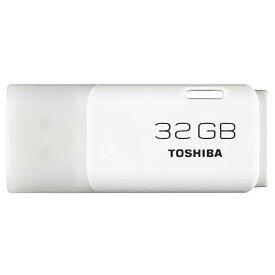 32GB USBメモリ USB2.0 TOSHIBA 東芝 TransMemory U202 キャップ式 ホワイト 海外リテール THN-U202W0320E4 ◆メ