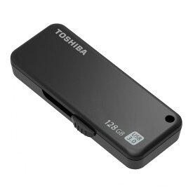 128GB USBメモリ USB3.0 TOSHIBA 東芝 TransMemory U365 R:150MB/s スライド式 ブラック 海外リテール THN-U365K1280E4 ◆メ