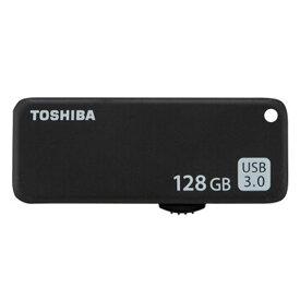 128GB USBメモリ USB3.0 TOSHIBA 東芝 TransMemory U365 R:150MB/s スライド式 ブラック 海外リテール THN-U365K1280A4 ◆メ