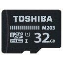 32GB microSDHCカード マイクロSD TOSHIBA 東芝 M203 CLASS10 UHS-I U1 R:100MB/s ミニケース入 バルク MU-J032GX-BLK ◆メ