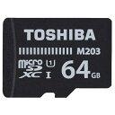 64GB microSDXCカード マイクロSD TOSHIBA 東芝 M203 CLASS10 UHS-I U1 R:100MB/s ミニケース入 バルク MU-J064GX-BLK…