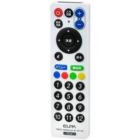 スリムテレビリモコン 汎用リモコン ELPA エルパ 国内主要メーカー18社対応 持ちやすい 操作しやすい RC-TV013UD ◆メ