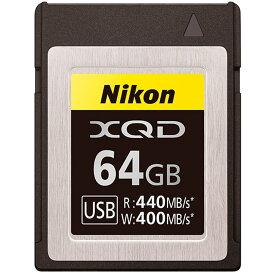 開封品特価☆ 64GB XQDメモリーカード XQDカード Nikon ニコン R:440MB/s W:400MB/s 海外リテール MC-XQ64G ◆メ