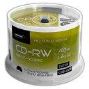 CD-RW 80分 700MB データ用 繰り返し記録用 4倍速 50枚 PREMIUM HI-DISC ハイディスク 50枚スピンドル プリンタブル H…