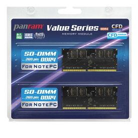 8GB 2枚組 DDR4 ノート用メモリ CFD Panram DDR4-2666 260pin SO-DIMM 8GBx2(計16GB) 動作確認済セット W4N2666PS-8G ◆メ