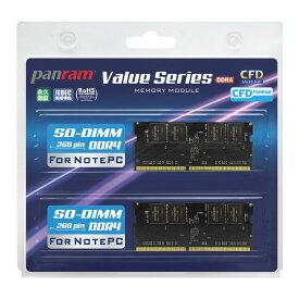 16GB 2枚組 DDR4 ノート用メモリ CFD Panram DDR4-2666 260pin SO-DIMM 16GBx2(計32GB) 動作確認済セット W4N2666PS-16G ◆メ