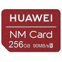 256GB NM Card ナノメモリーカード HUAWEI ファーウェイ純正 R:90MB/s NanoSIMサイズ 海外リテール(中文/台湾製) NMC2…