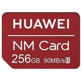 256GB NM Card ナノメモリーカード HUAWEI ファーウェイ純正 R:90MB/s NanoSIMサイズ 海外リテール(中文/台湾製) NMC256G ◆メ