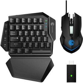ゲーミングキーボード&マウスコンボ GameSir VX AimSwitch Combo 無線2.4GHzキーボード/有線マウス/Bluetoothスマホコンフィグ GAMESIRVX ◆宅